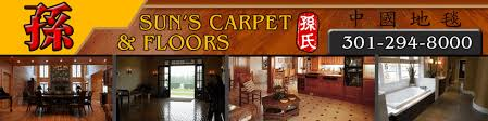carpet rockville md sun s carpet floors