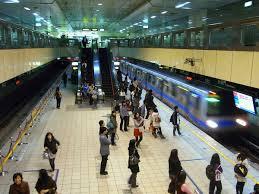 Taipei Mrt Map Xiaonanmen Mrt Station Wikipedia