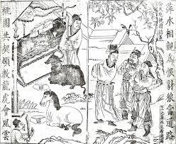 romance of the three kingdoms wikipedia