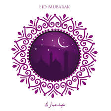17 best eid greeting cards images on eid greeting