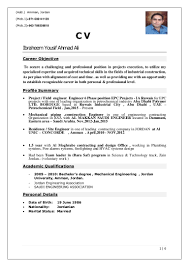 career objective for resume mechanical engineer project engineer updated ibraheem ali cv 1