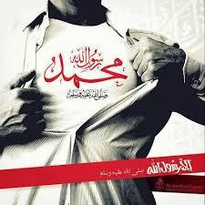 البترول ينادي لبيك يا رسول الله images?q=tbn:ANd9GcR