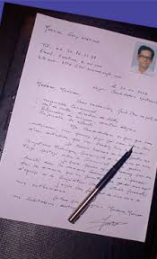 Une Lettre De Motivation Blabla Conseils Lettre De Motivation Manuscrite 28 Images Lettre De