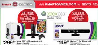 xbox 360 black friday pre black friday 2012 deals for xbox 360 with kinect may extend