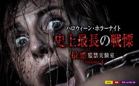halloween horror nights chucky hhn 2017 halloween horror nights japan horror night nightmares