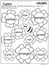 free flower color words worksheet great for the spring daycare