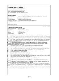 Banking Resume Template Free Cv Format In Pakistan 2011
