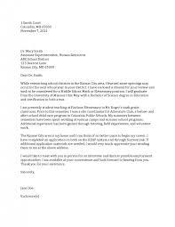 Address Certification Letter Sle 100 Document Certification Letter Sle Certification Letter