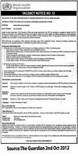 Resume Sample Hr Assistant by Best College Essay Ever Cotrugli Business Nursing Cover