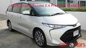 new toyotas for sale new toyota estima aeras premium 2016 facelift youtube
