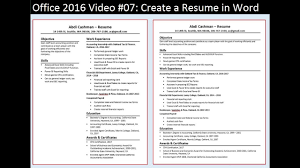 Best Resume In 2017 by Office 2016 Video 07 Create A Resume In Word Youtube