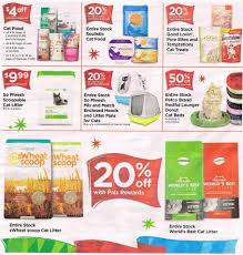 black friday 2015 petco ad scan buyvia