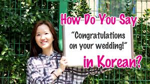 how do you say congratulations on your wedding in korean