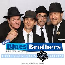 House Gif Petite Pix Studio Gif Photo Booth For The Blues Brothers 35th