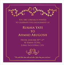 engagement ceremony invitation engagement invitation engagement invitation cards templates 40