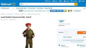 Police Toddler Muscle Costume Walmart Retailer Walmart Selling Israeli Soldier Halloween
