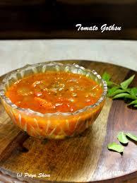 cuisine etc tomato gothsu easy gotsu recipe side dishes dishes