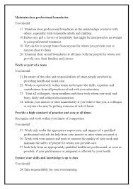 rutgers sample essay 17 year old resume sample virtren com career management career advice national university sudan nusu