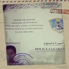 authorization letter ph visa applications engineered by god pcc