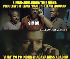 Popular Funny Memes - most popular funny memes of tamil 2015 photos 647296 filmibeat