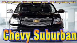 2018 Chevy Suburban 2018 Chevy Suburban Interior 2018 Chevy