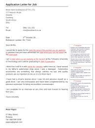 example application letter for hrm students sample resume with