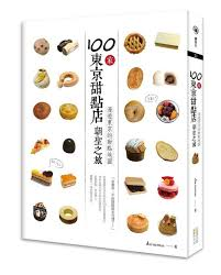 cuisine incorpor馥 ik饌 meubles de cuisine ik饌 100 images catalogue ik饌cuisine 100
