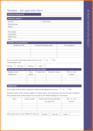 sample job request forms