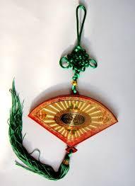 ping car hanging car ornaments islam muslim quran verses evil