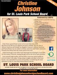 johnson for st louis park board christine johnson