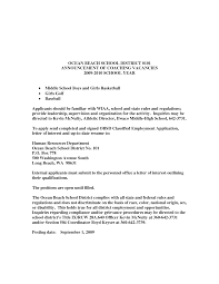 Baseball Resume Template Plural Of Thesis Theses Anti Plagiarism Strategies For Research