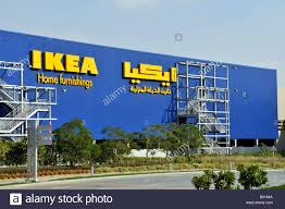 home furnishing stores dubai ikea home furnishing store with arabic signs stock photo