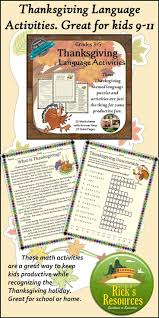 thanksgiving activities for 3rd grade 350 best rick u0027s resources images on pinterest classroom