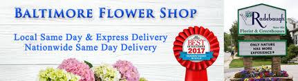 flower delivery baltimore baltimore flower delivery radebaugh florist baltimore md