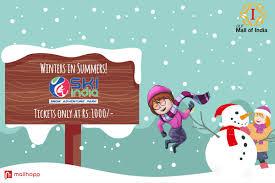 lexus kaykay youtube summer snow in delhi ski india dlf mall of india the kids logic