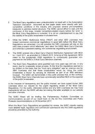 good faith payment letter sample letter of loan agreement