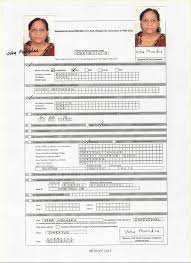 birth certificate correction sample letter filled sample form of pan application india pan card status online pan correction application form