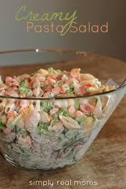 creamy pasta salad w broccoli shells peas carrots cheese