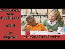 simple present tense english grammar practice worksheet basic