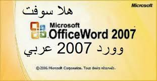 Online Resume Templates Microsoft Word by Microsoft Word Online Resume Template Uk Essays Online