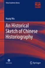 si鑒e social but ideas of history in ming and qing dynasties historical criticism