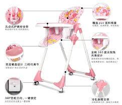 Simple High Chair Baby Multi Function High Chair Children Eat Highchair Folding