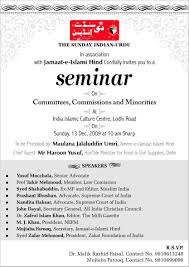 amazing seminar invitation card template 83 on wedding invitation