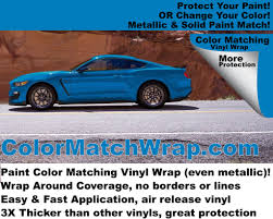 Paint Color Matching by Wrap That Protects Paint Color Matching 2017 Mustang Vinyl Wrap