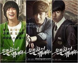 film korea yang wajib ditonton 10 film korea tentang persahabatan yang wajib dilirik disanguan