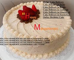 happy mahashivratri u201d 2016 cake delivery in gurgaon cake delivery
