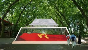 Pavilion Concept Concept Proposal For Ar Intervention At Venice Biennale 2011