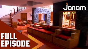 home design tv shows 2016 budget homes ബഡ ജറ റ ഹ സ 8th november 2015 full