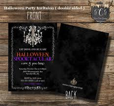 halloween party invitation spooktacular invitations halloween