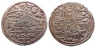 Ottoman Silver Coins by Ottoman Ar 20 Para Of Mahmud I Ah 1143 Qostantiniye 11 7 Gr U0026 29 82 Mm